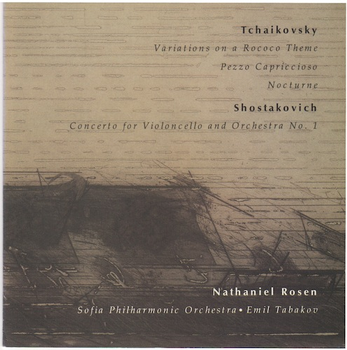 NRIC CD cover