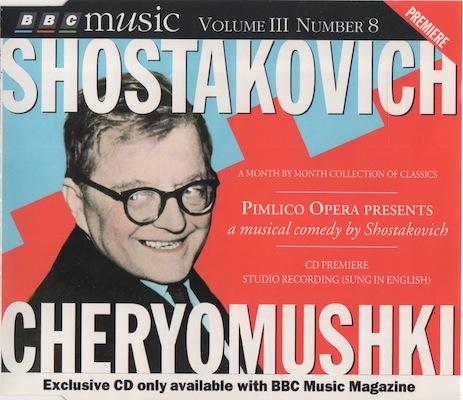BBC Cheryo CD